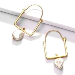 🍋2/$30 New Anthro Baroque Pearl Earrings
